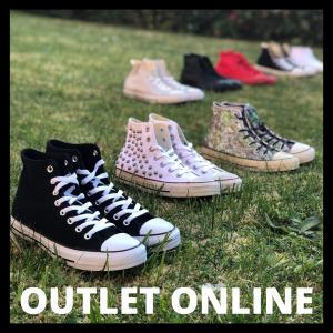 Acquista i nostri brand nel reparto OUTLET online
